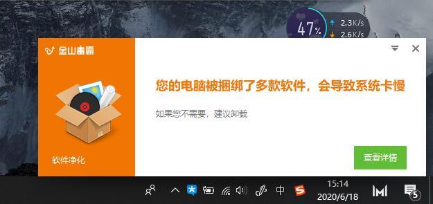 QQ图片20200619003532.jpg