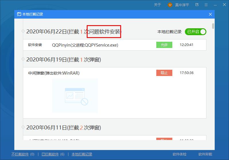 QQ图片20200623110749.png