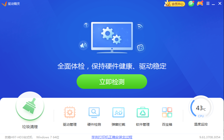 QQ图片20200705015012.png