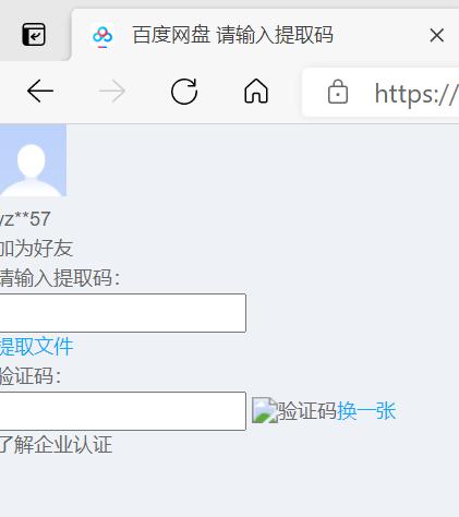 微信截图_20210508141853.png