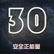 第30期《456远控幽灵》1207