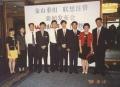 金山:亲历中国软件风雨20年