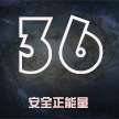 第36期《国内毒王回顾月——8位随机下载器》0301
