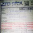 毒霸10活动奖品小米充电宝评测