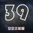 第39期《国内毒王回顾月——毛线?猫癣》0329