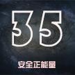 第35期《新淘宝木马》0201