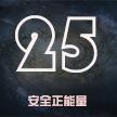 第25期《节点中的节点》0921