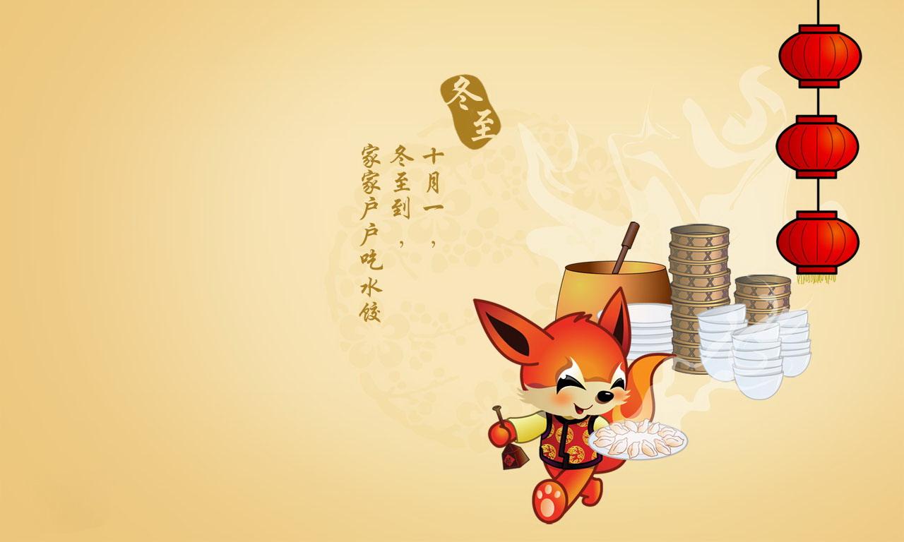 中国传统24节气壁纸[25p]