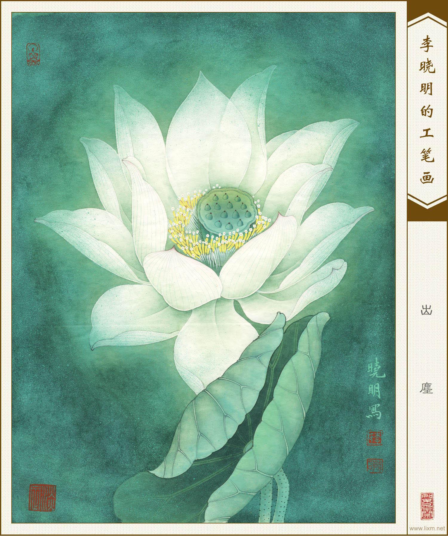 李晓明工笔画20092010