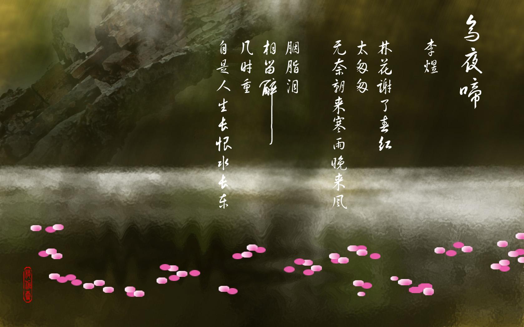 诗词大全_中国诗词大全名句_图片大全唯美